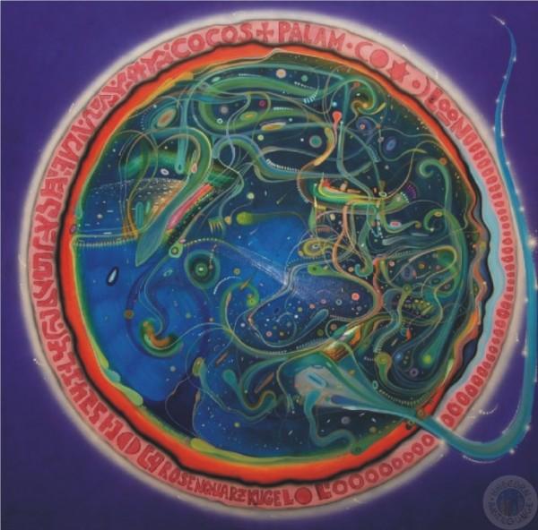 SPIRITUAL UNIFICATION (Part 2) (2008)