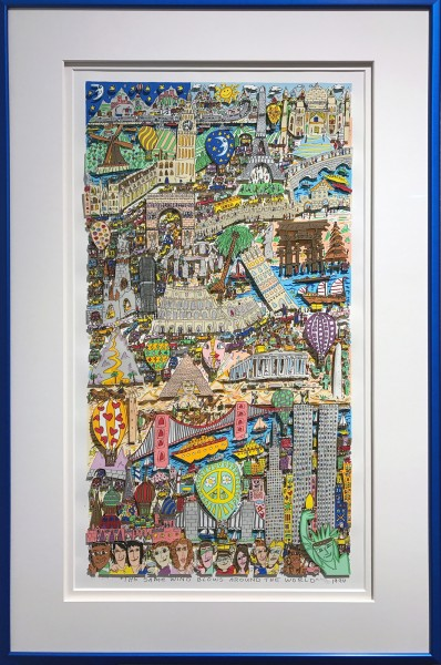 THE SAME WIND BLOWS AROUND THE WORLD (1994) 3D - JAMES RIZZI