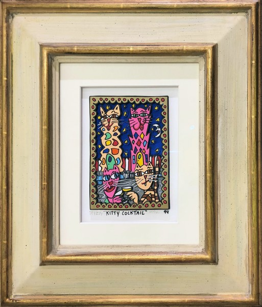 KITTY COCKTAIL (1994) - JAMES RIZZI